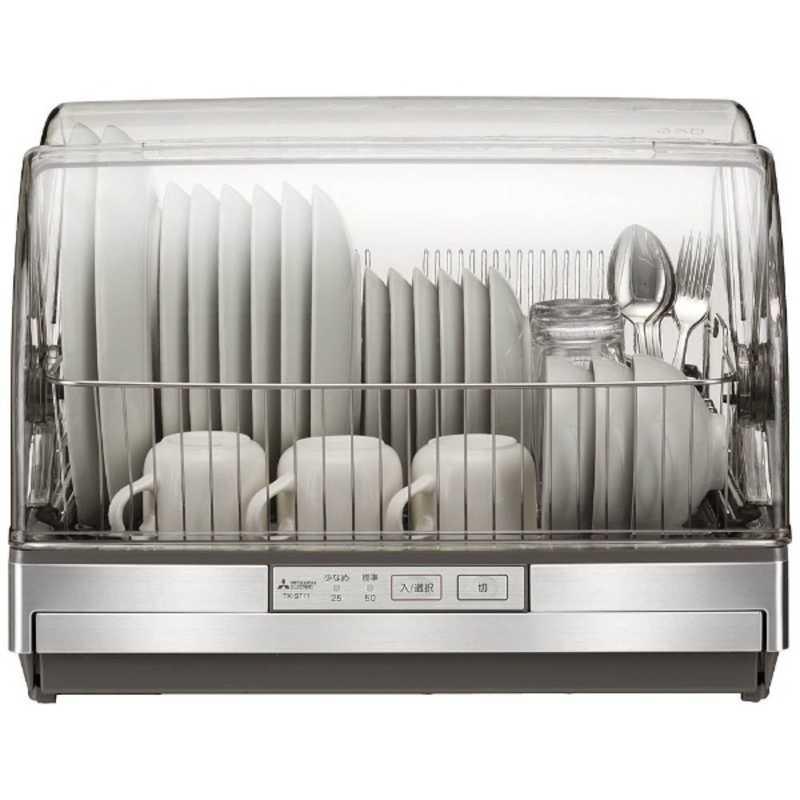 三菱 保証 MITSUBISHI 絶品 食器乾燥機「クリーンドライ」 TK-ST11-H 6人分 ステンレスグレー