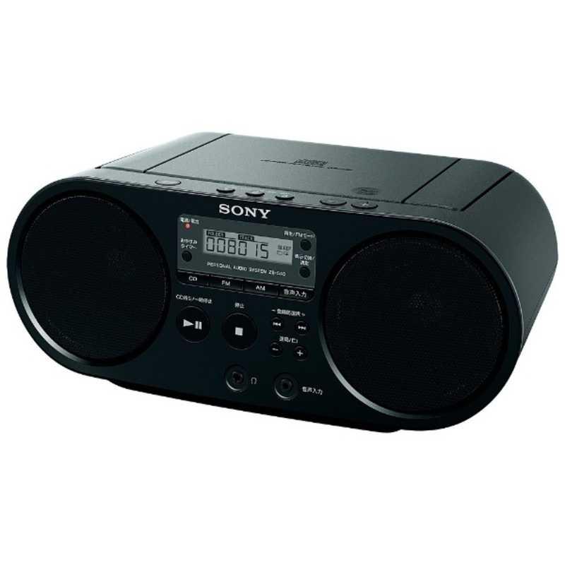 『4年保証』 ソニー 直営ストア SONY CDラジオ ブラック ZS-S40 B