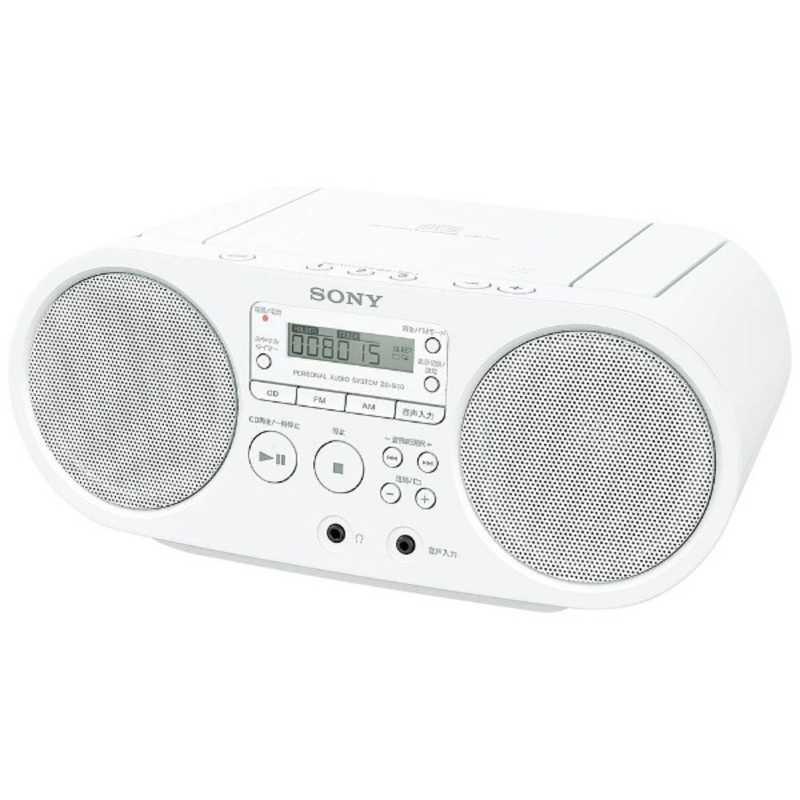 ソニー SONY CDラジオ 新品 送料無料 WEB限定 ZS-S40 ホワイト W