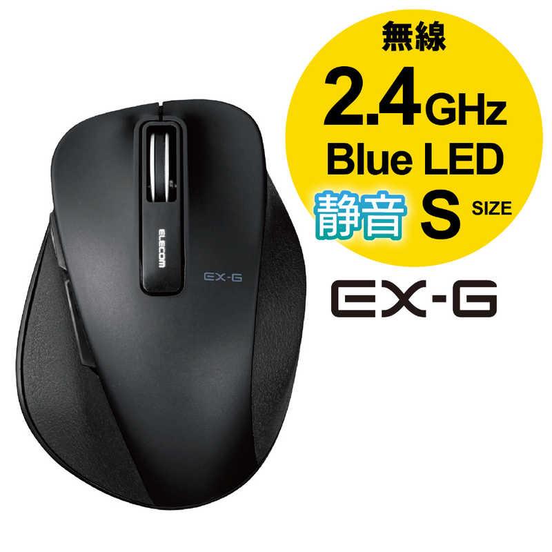 合計3 980円以上で送料無料 更に代引き手数料も無料 定番キャンバス エレコム 未使用品 ELECOM ワイヤレスBlueLEDマウス 5ボタン USB 2.4GHz M-XGS10DBSBK 静音EX-G Sサイズ