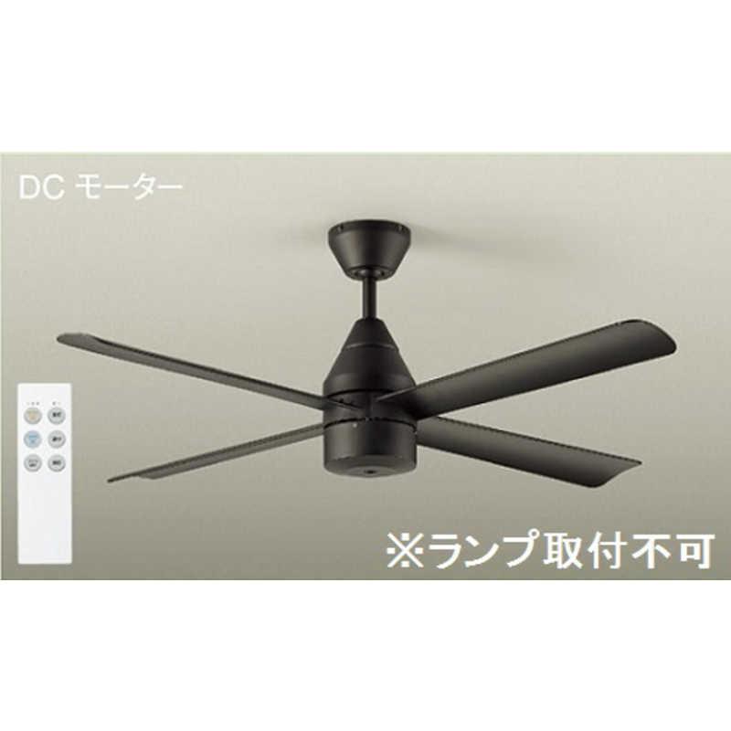 安心の定価販売 大光電機 DCモーターシーリングファン ASN-015 リモコン付き 輸入