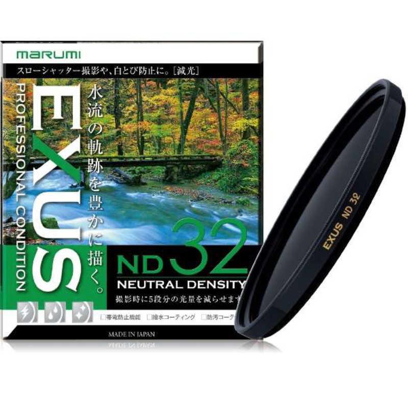 輸入 マルミ光機 EXUS 『4年保証』 ND32 EXUSND32 67mm