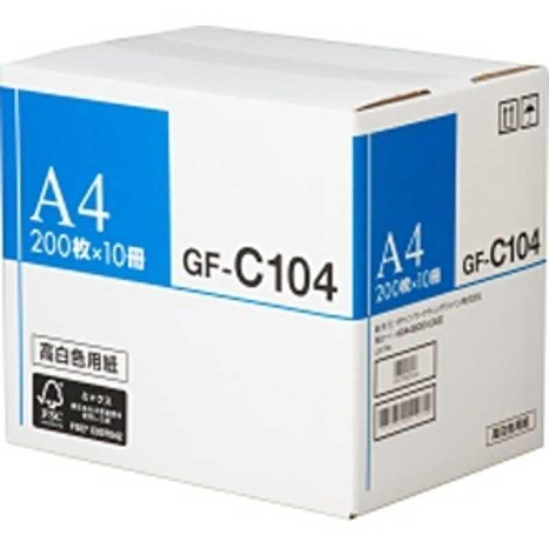 キヤノン CANON 高白色用紙 104g m2 購入 今だけ限定15%OFFクーポン発行中 A4サイズ GF‐C104 200枚×10冊 A4