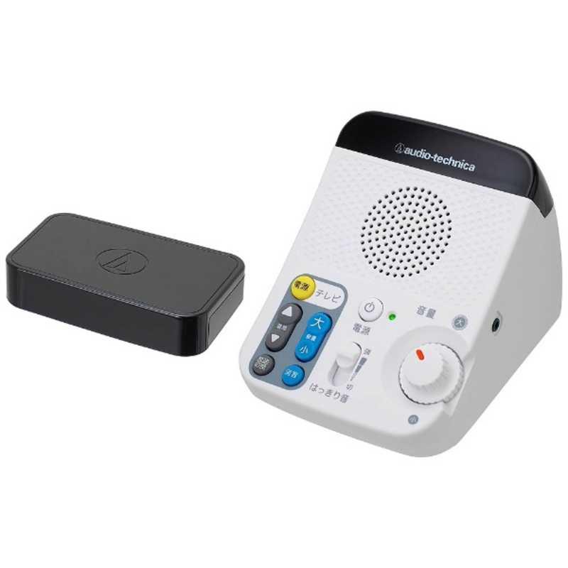 オーディオテクニカ 赤外線対応TV用スピーカー 買収 リモコン付 AT-SP450TV 授与