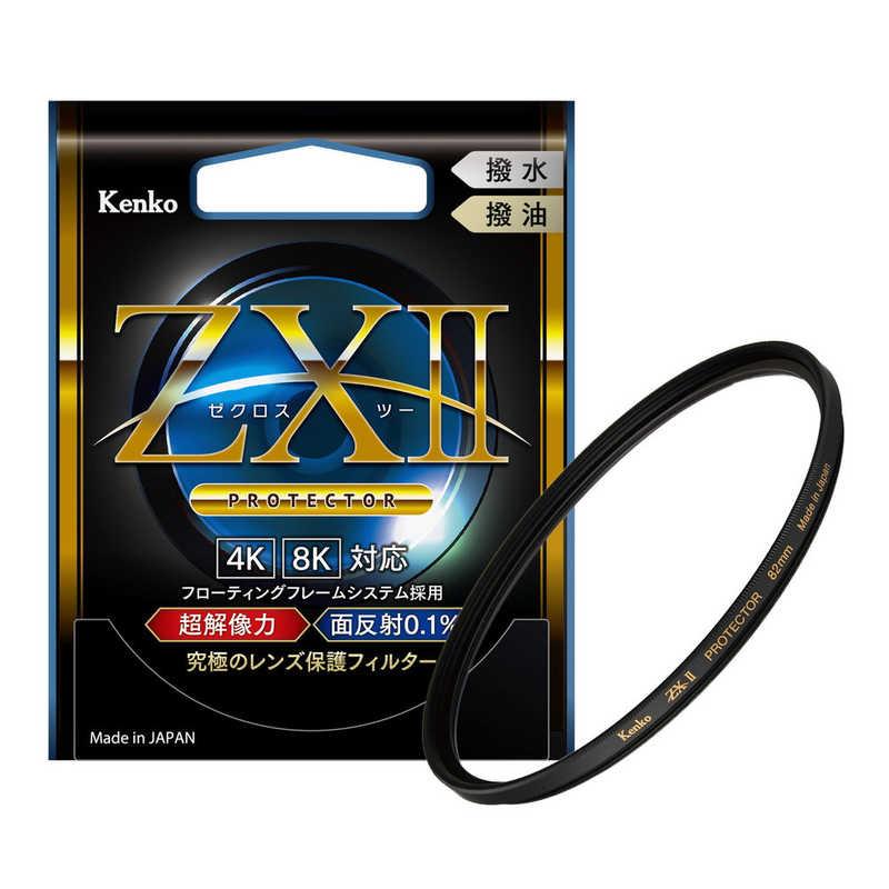 ケンコー ZXII ※アウトレット品 ゼクロス2プロテクター ZX2PT77S 77mm 新品■送料無料■
