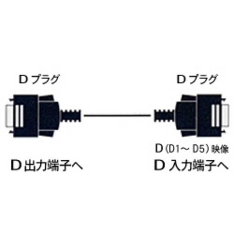 合計3,980円以上で送料無料!更に代引き手数料も無料。 フジパーツ 5mD端子ケーブル(D端子⇔D端子) FVC‐DV50