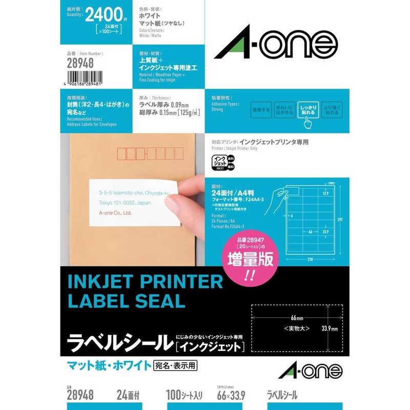 エーワン 価格 インクジェットプリンタラベル ~四辺余白付~ A4サイズ 100枚 24面 28948 5☆大好評