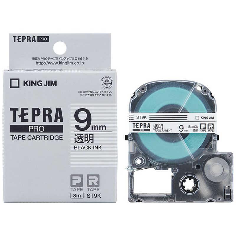 引出物 合計3 980円以上で送料無料 送料無料(一部地域を除く) 更に代引き手数料も無料 キングジム テプラPROテープカートリッジ 黒文字 ST9K 透明ラベル 9mm 透明