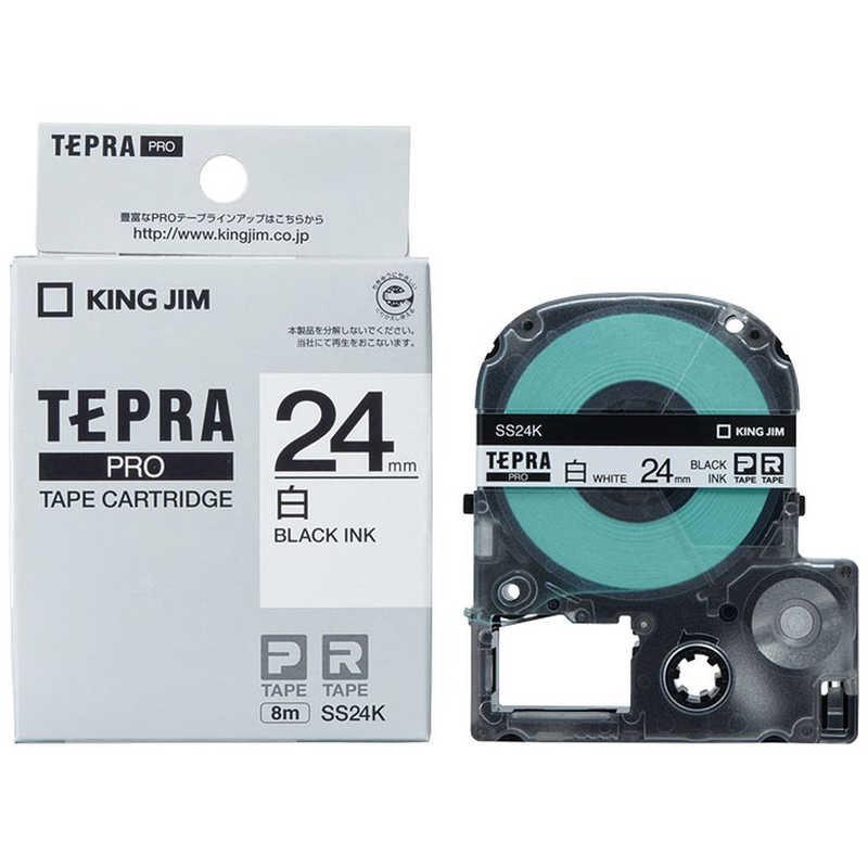 合計3 980円以上で送料無料 更に代引き手数料も無料 未使用品 キングジム テプラPROテープカートリッジ 白ラベル 白 格安 価格でご提供いたします 黒文字 SS24K 24mm