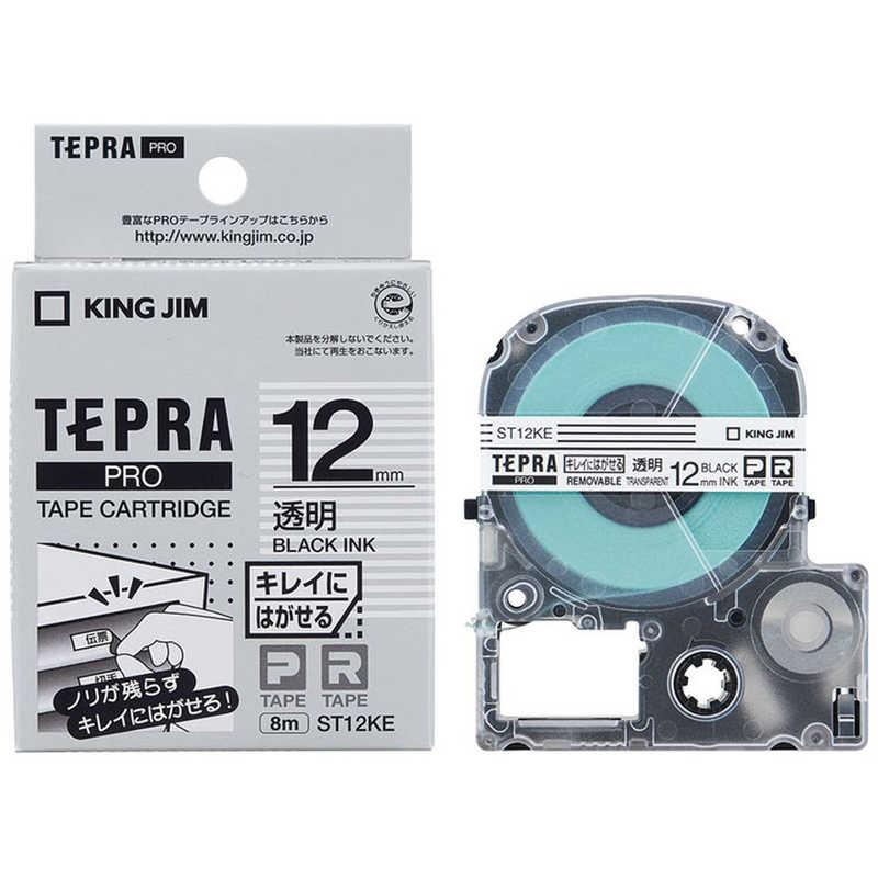 春の新作 合計3 980円以上で送料無料 更に代引き手数料も無料 キングジム 特価 テプラ TEPRA 黒文字 キレイにはがせるラベル ST12KE 透明テープ 12mm幅