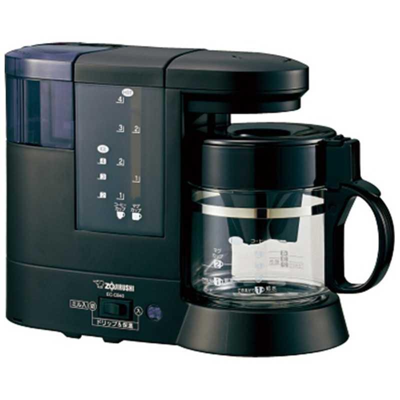 象印マホービン デポー ZOJIRUSHI コーヒーメーカー 毎週更新 ダークブラウン 珈琲通 EC‐CB40‐TD