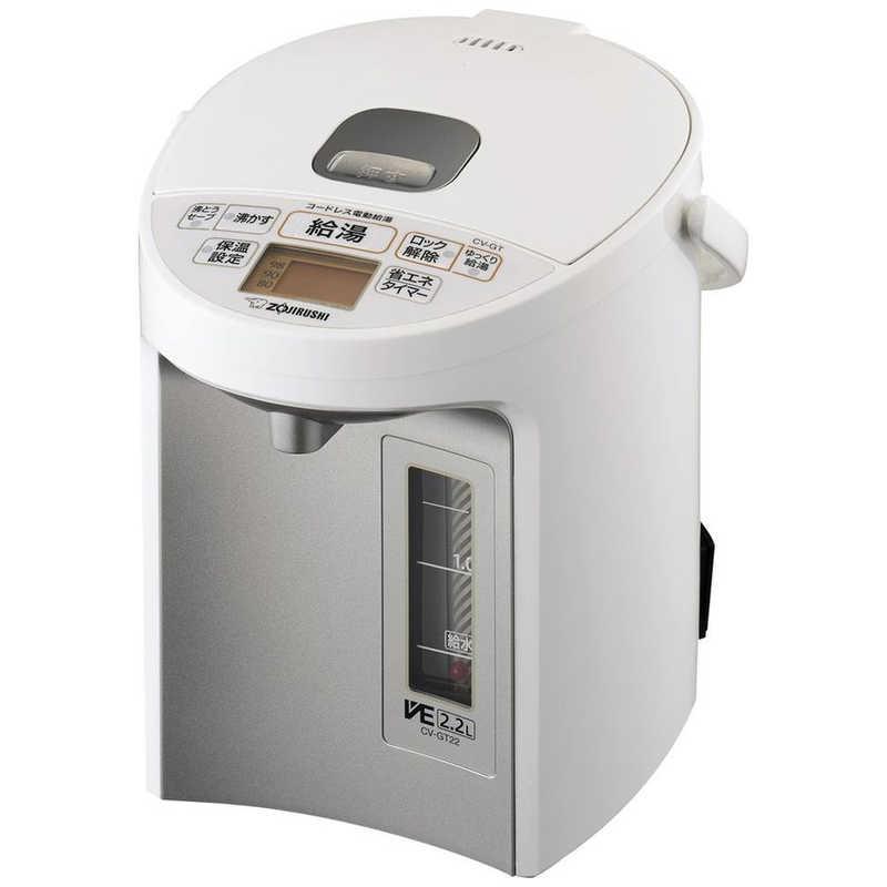 象印マホービン ディスカウント ZOJIRUSHI 電気ポット 優湯生 評価 2.2L 蒸気セーブ まほうびん保温 電動式 CV-GT22
