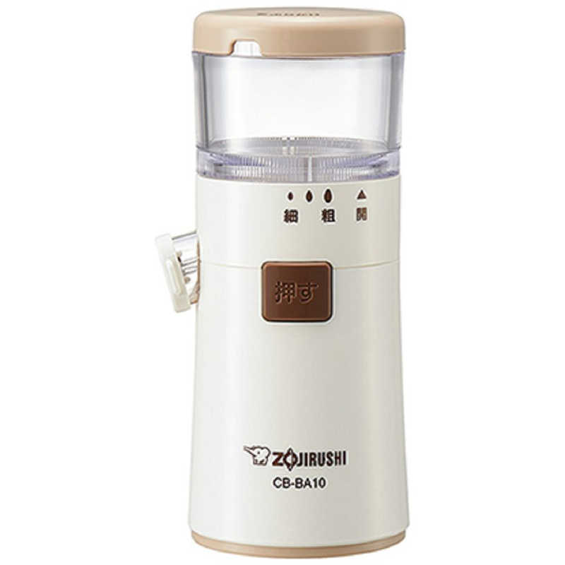 待望 合計3 980円以上で送料無料 更に代引き手数料も無料 象印マホービン ホワイト 迅速な対応で商品をお届け致します ZOJIRUSHI CB-BA10-WA ごますり器