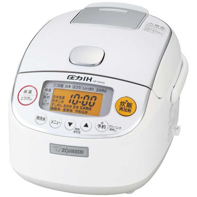 象印マホービン ZOJIRUSHI 炊飯器 3合 NP-RM05-WA ホワイト 圧力IH 再再販 極め炊き 感謝価格