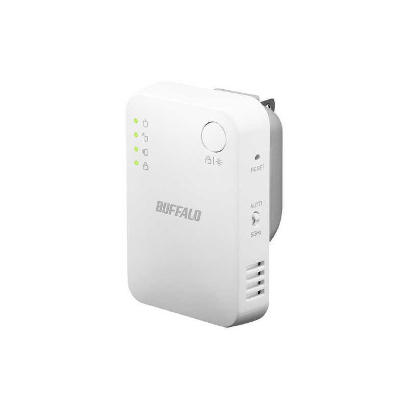 BUFFALO コンセント直挿型 注目ブランド 無線LAN中継機 WEX1166DHPS WEX-1166DHPS ホワイト 866Mbps a 通常便なら送料無料 n b g ac