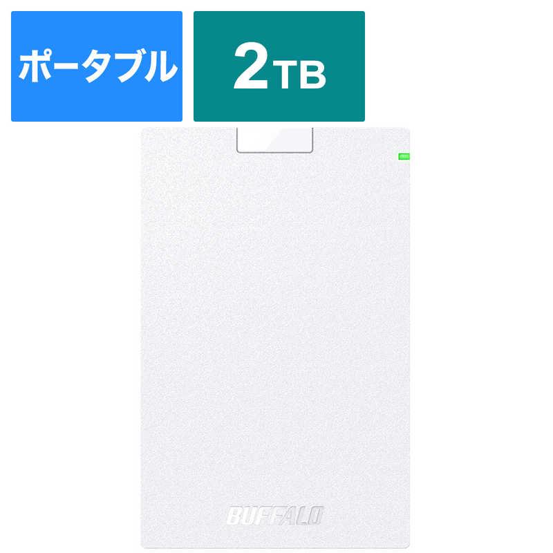 人気ブレゼント! BUFFALO 外付けHDD ホワイト 2TB HD-PCG2.0U3-GWA ポータブル型 新作からSALEアイテム等お得な商品満載