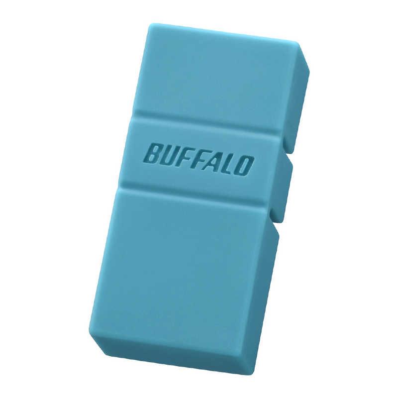 合計3 980円以上で送料無料 更に代引き手数料も無料 BUFFALO USB3.2 激安格安割引情報満載 オンラインショップ 32GB Gen1 ターコイズブルー RUF3-AC32G-BL TypeC-A対応USBメモリ