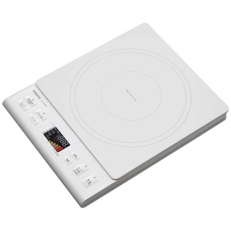 評価 ヤマゼン 超特価SALE開催 IH調理器 YEJ-L130-W