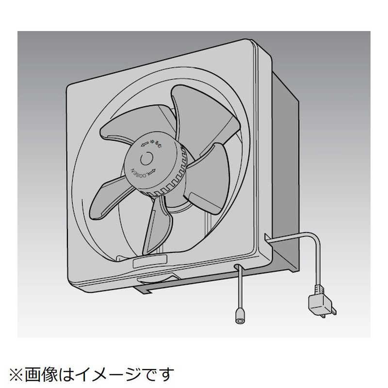 パナソニック Panasonic 引きひも式 FY-25T1 チープ 羽根径25cm 台所用換気扇 送料無料 新品