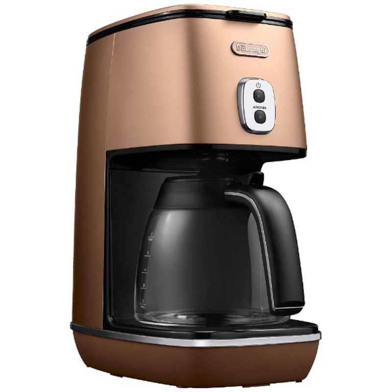デロンギ 注目ブランド ドリップコーヒーメーカー ディスティンタコレクション 日本未発売 6杯分 スタイルコッパー ICMI011J-CP