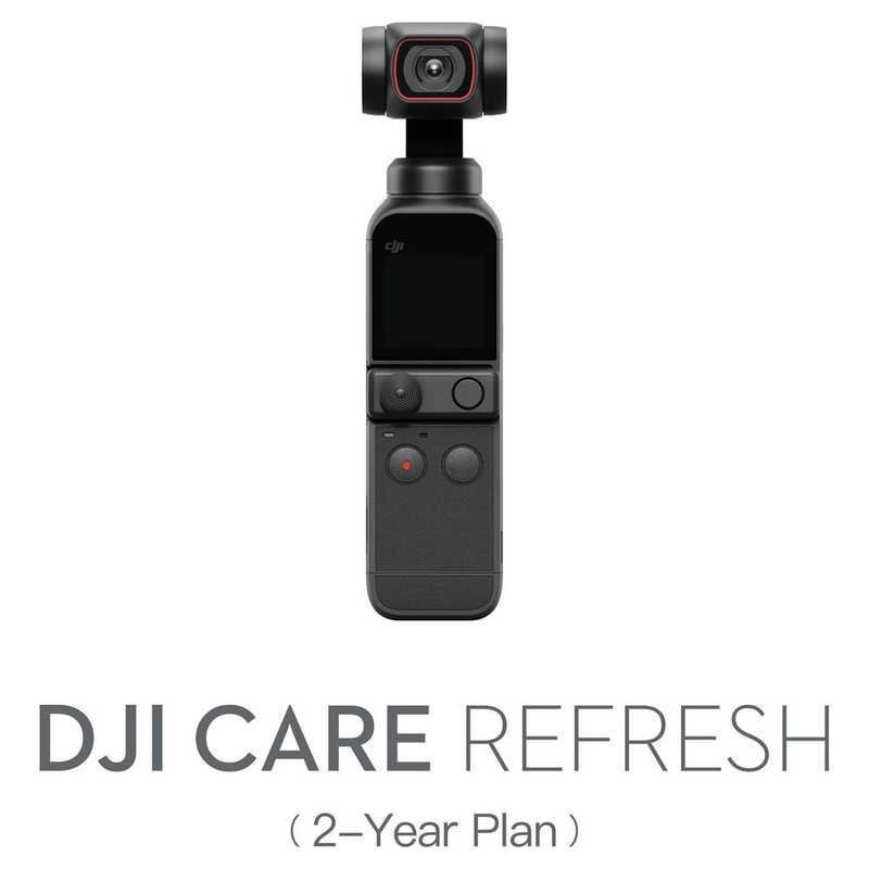 DJI アフターサービスプラン Card DJI ギフ_包装 Care Refresh 宅配便送料無料 2-Year Pocket JP Plan OP2CA2 2