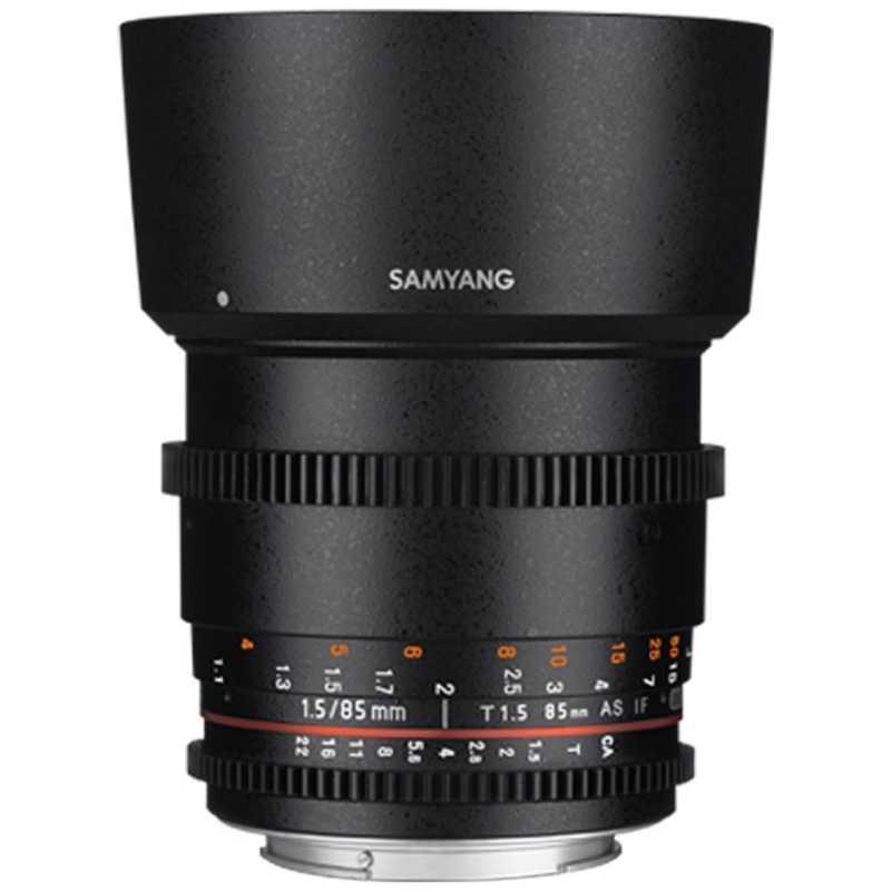 最も信頼できる SAMYANG 交換レンズ CINE 85mm T1.5 VDSLR AS IF UMCII(ソニーEマウント), シャナグン ac2d5901