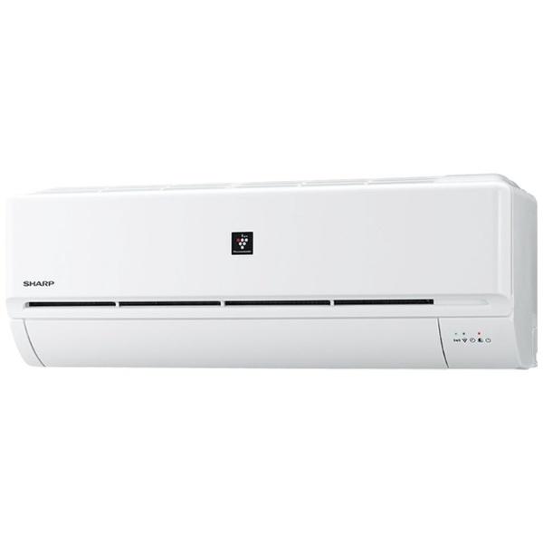 標準取付工事費込 シャープ SHARP エアコン N-Dシリーズ ホワイト系 AY-N22D-W おもに6畳用 品質検査済 2.2kw 受注生産品