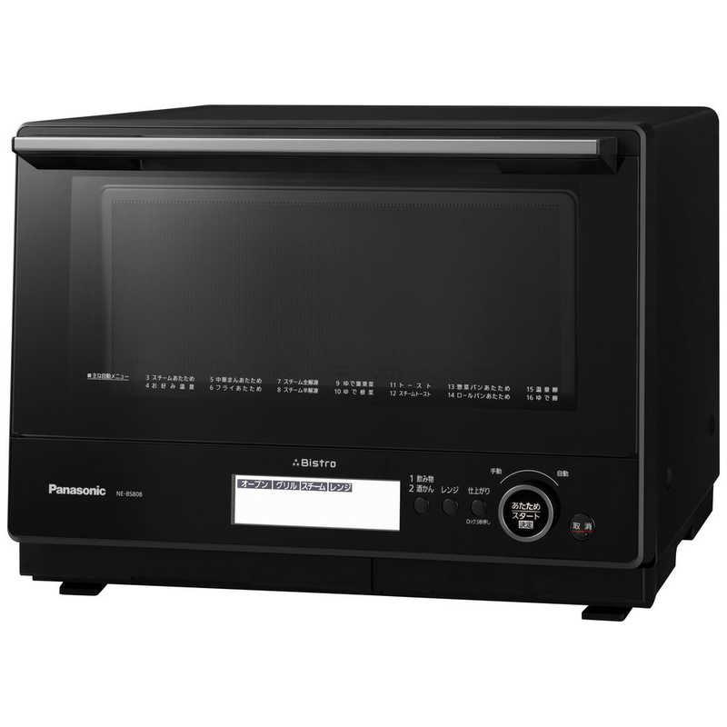 パナソニック Panasonic スチームオーブンレンジ Bistro NE-BS808-K ブラック セール特別価格 メーカー再生品 ビストロ