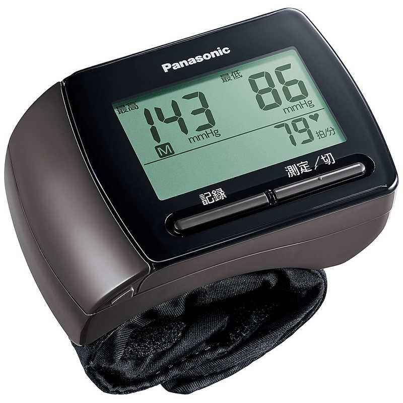 パナソニック Panasonic 血圧計 手首式 ダークブラウン アウトレット☆送料無料 EW-BW15-T ギフ_包装