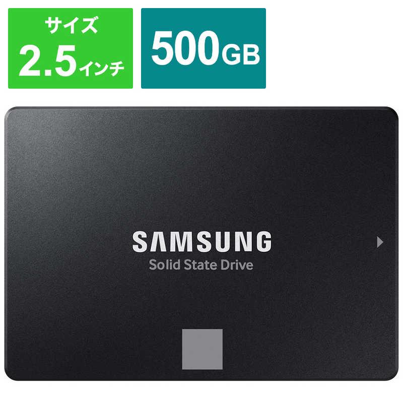 SAMSUNG 内蔵SSD 870 ハイクオリティ EVO IT 500GB セール価格 MZ-77E500B 2.5インチ