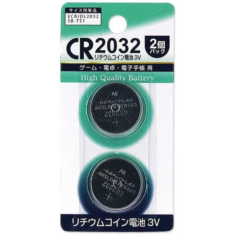 全商品オープニング価格 合計3 最安値挑戦 980円以上で送料無料 更に代引き手数料も無料 薦田紙工業 リチウムコイン電池 2個入り 2P CR2032 VD‐054