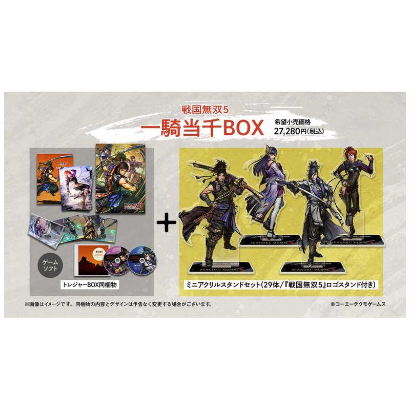 全商品オープニング価格 コーエーテクモゲームス PS4ゲームソフト 戦国無双5 一騎当千BOX まとめ買い特価