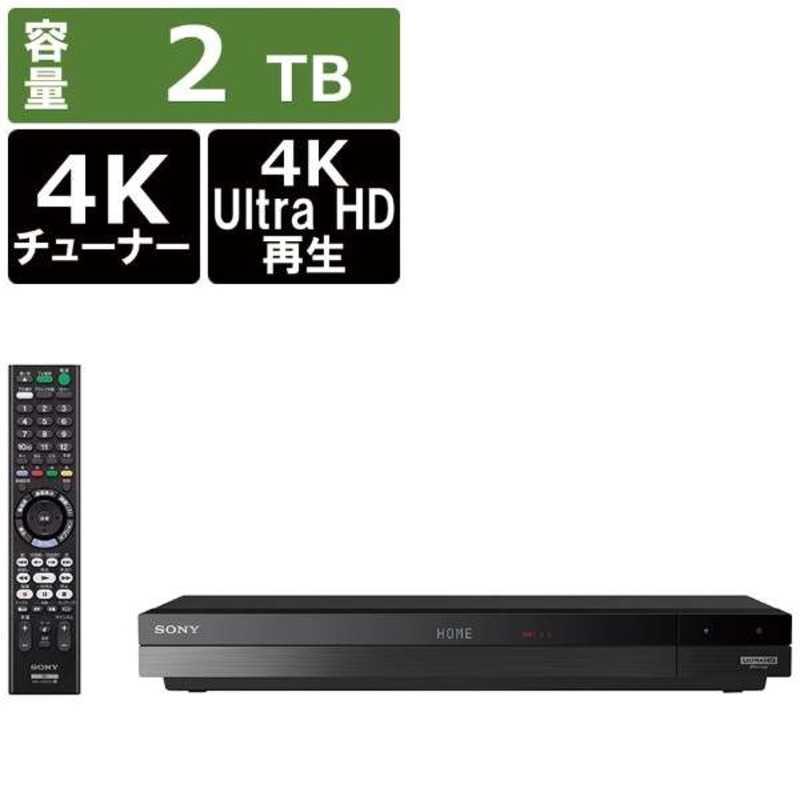 出色 割り引き ソニー SONY ブルーレイレコーダー 2TB 2番組同時録画 BS BDZ-FBW2100 4Kチューナー内蔵 CS