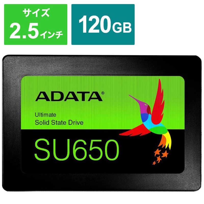 合計3 980円以上で送料無料 更に代引き手数料も無料 ADATA 内蔵SSD 受賞店 Ultimate 『4年保証』 2.5インチ 120GB ASU650SS-120GT-R SU650