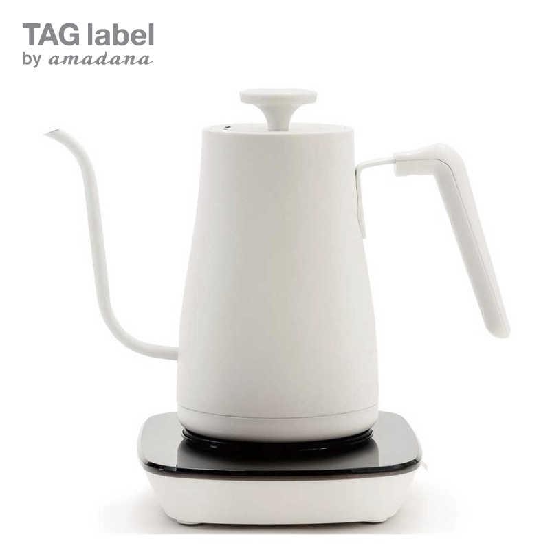 TAGlabel by セール amadana 格安 価格でご提供いたします 電気ケトル AT-EK11Wホワイト アマダナ バイ タグレーベル