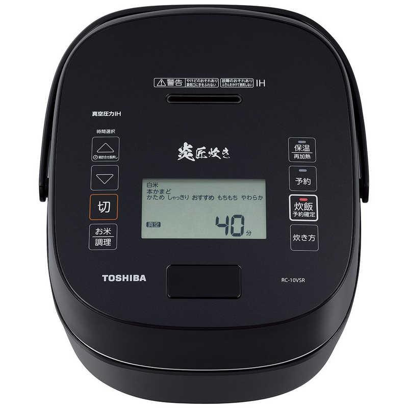 新色追加 東芝 オリジナル TOSHIBA 炊飯器 圧力IH 5合 RC-10VSR-K グランブラック