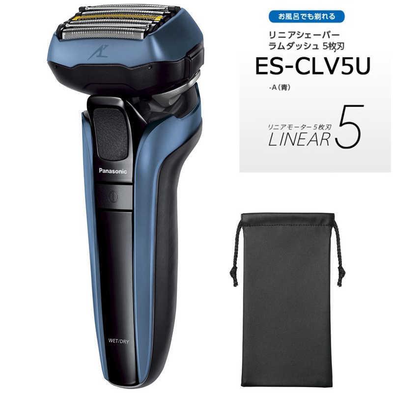 パナソニック Panasonic メンズシェーバー ラムダッシュ 与え ES-CLV5U-A 格安店 5枚刃 青 AC100V-240V