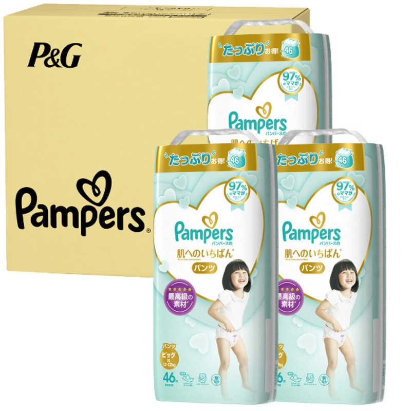 PG Pampers パンパース 肌へのいちばんパンツ ウルトラジャンボ ハダイチパンUJBIG46ケ 46枚 驚きの価格が実現 ×3コ いよいよ人気ブランド 12-22kg ビッグ