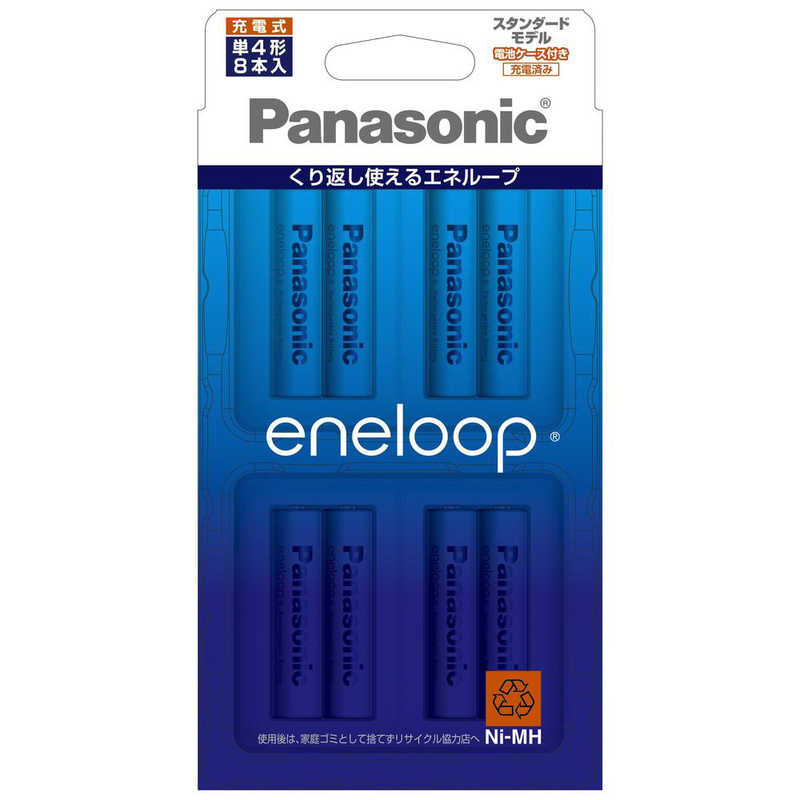 合計3 980円以上で送料無料 更に代引き手数料も無料 全品最安値に挑戦 超激安特価 パナソニック Panasonic BK-4MCC 8C 8本 eneloop BK4MCC8C 充電池 単4形 エネループ
