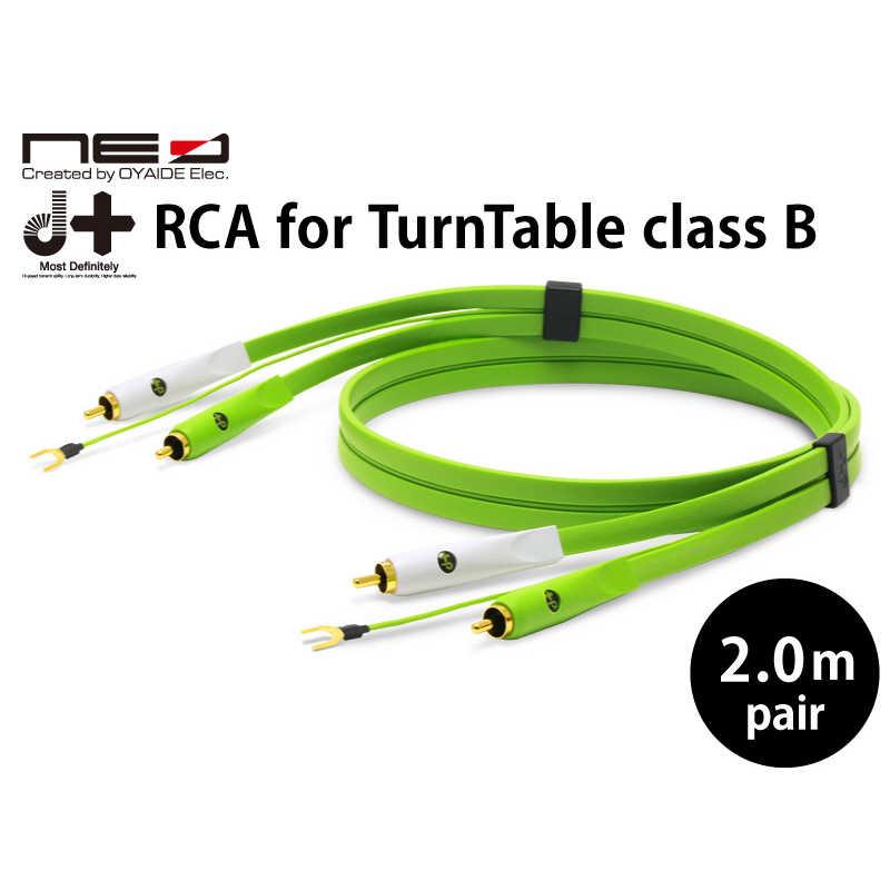 オヤイデ電気 海外 出群 ターンテーブル用RCAケーブル D+RCAFORTURNTABLE