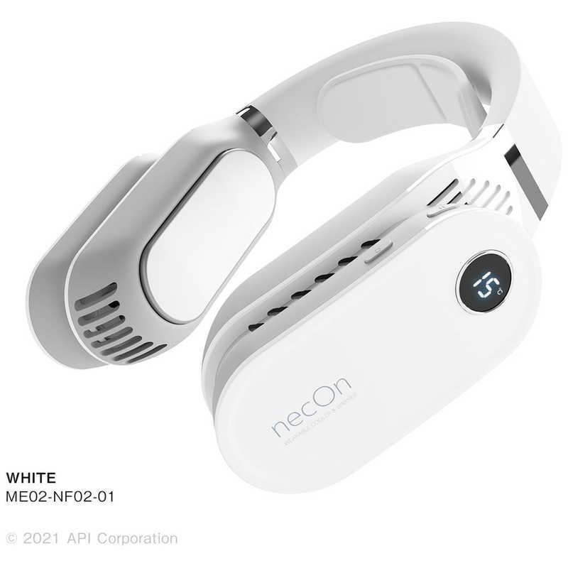 アピロス WEARABLE COOLER 新色追加 WARMER 限定価格セール ホワイト EYLE necOn ME02NF0201