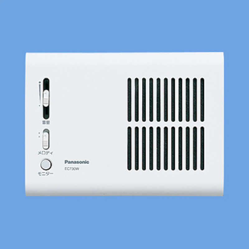 パナソニック Panasonic AC100V式チャイム スピード対応 全国送料無料 メロディサイン EC730W 2020