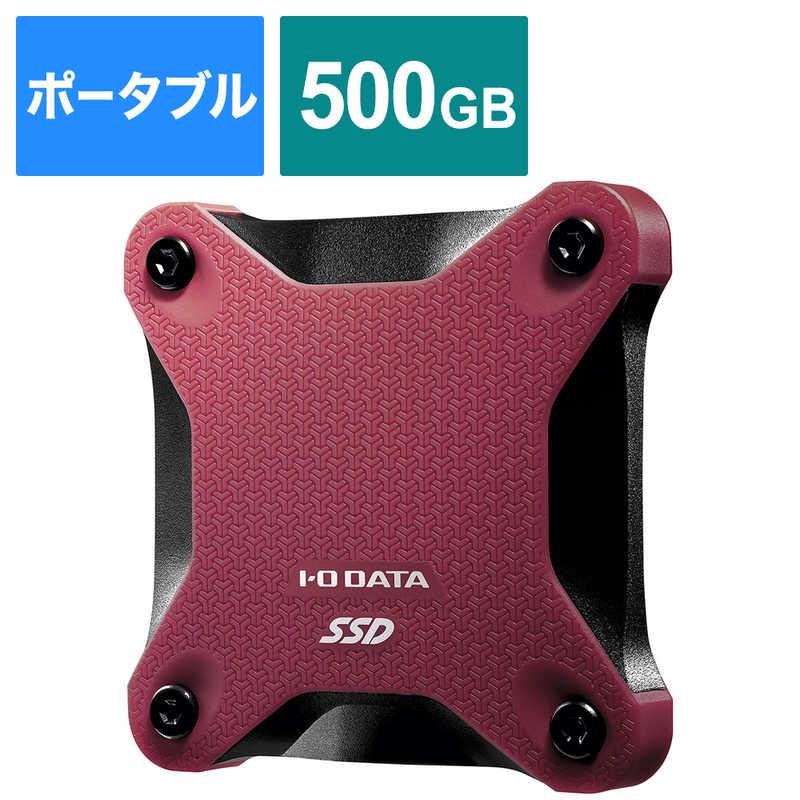 IOデータ 耐衝撃筐体 ポータブルSSD 500GB レッド SSPHUA500RB PS4、PS5動作確認済 開店記念セール 春の新作