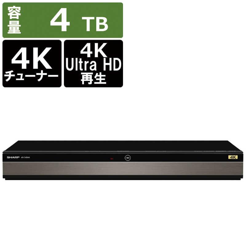 トレンド シャープ SHARP ブルーレイレコーダー AQUOSブルーレイ 4B-C40DT3 4TB BS CS 限定タイムセール 4Kチューナー内蔵 3番組同時録画