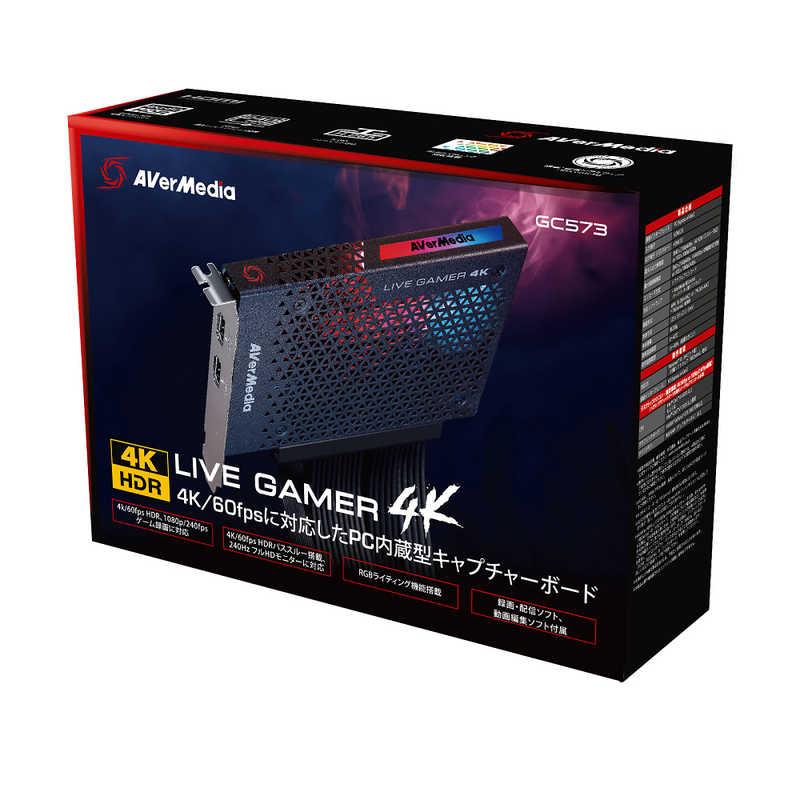 気質アップ 国内正規品 AVERMEDIA Live Gamer GC573 4K