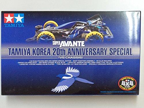 SUPER 大好評です AVANTE TAMIYA KOREA 送料無料 ANNIVERSARY SPECIAL 20th