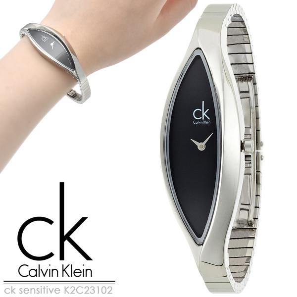 送料無料Calvin Klein(カルバン クライン)【ck sensitive/センシティブ K2C23102】ステンレススチール ブレスレットタイプ 文字盤ブラック シルバーカラー 専用ボックス付属 レディース腕時計 女性用 ウォッチ バタフライバックル スイス時計 スイス製
