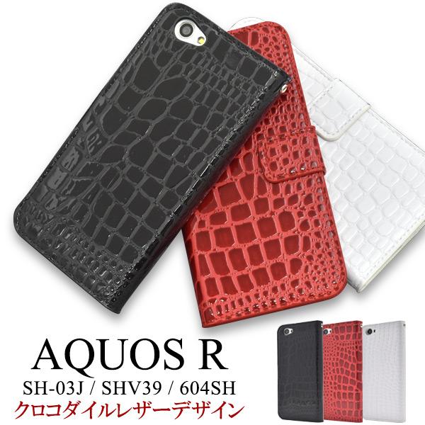 a56a7d7158 手帳 父の日 名入れ iphone xs ケース ベルトなし iphone xs max iphone8 オーダー