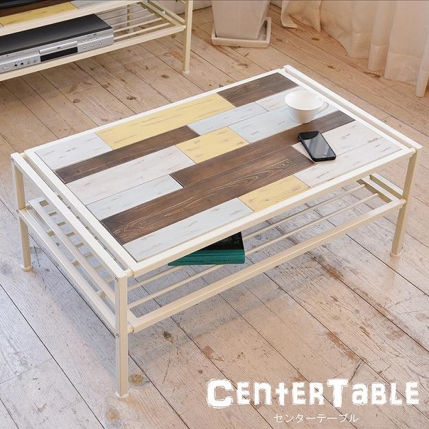 CHROME センターテーブル ローテーブル リビングテーブル ナチュラル CHCT-900