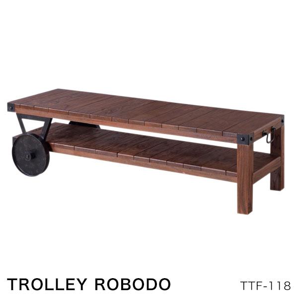 トロリー ローボード TTF-118